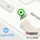 Местоположение компании Испытательная пожарная лаборатория по Тверской области