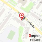 Автоцентр на проспекте Победы