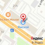 ООО Экспертное бюро