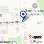 Компания Курская Фармация на карте
