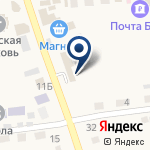 Компания Прямицыно, ПО на карте