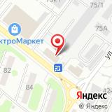 Управление противопожарной службы защиты населения и территорий Тверской области
