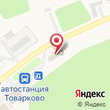 Гранитная мастерская на ул. Ленина, 32