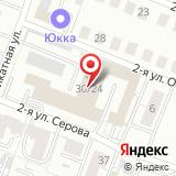 17-я специализированная часть по тушению крупных пожаров ФПС России по Тверской области