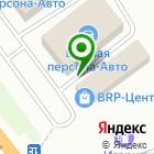 Местоположение компании ВИП-Мото Спорт
