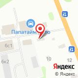 ООО Стройгеоком