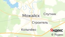 Гостиницы города Можайск на карте