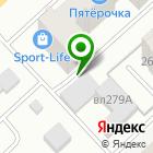 Местоположение компании Производственно-торговая компания
