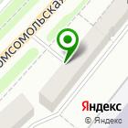 Местоположение компании Женская консультация Заводского района