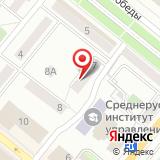 Орловская региональная общественная организация ветеранов боевых действий