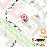 Управление государственной экспертизы проектной документации и инженерных изысканий Орловской области