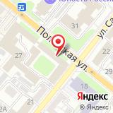 Управление ФСБ России по Орловской области
