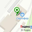 Местоположение компании Европак