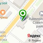 Местоположение компании Электрон