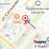 Управление Федеральной почтовой связи по Орловской области