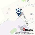 Компания Средняя общеобразовательная школа №43 на карте