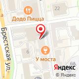 Орловская коллегия адвокатов