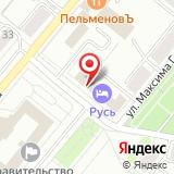 Автостоянка на Максима Горького