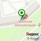 Местоположение компании Женская консультация Советского района
