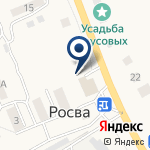 Компания Почтовое отделение на карте