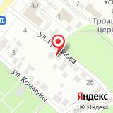 Орловская областная коллегия адвокатов №2