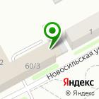 Местоположение компании Телеконтакт