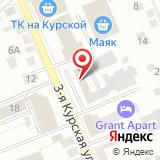 Автомойка на 3-й Курской