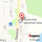 Амбулатория Совхоза им. Ленина