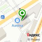 Местоположение компании Международная школа стиля и имиджа Нади Агеевой