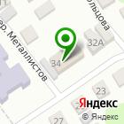 Местоположение компании РЖД