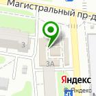 Местоположение компании Полуфабрикаты