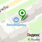 Местоположение компании Аквас-Курск