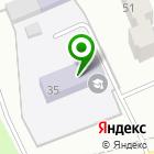 Местоположение компании Курский Государственный Техникум Технологий и Сервиса