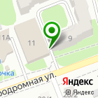 Местоположение компании Экотекс