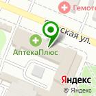 Местоположение компании Оптпродторг