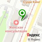 Местоположение компании Курская городская женская консультация №7