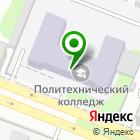 Местоположение компании Курский государственный политехнический колледж
