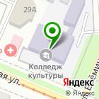 Местоположение компании Курский колледж культуры