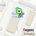 Местоположение компании РОСТЭК-Курск