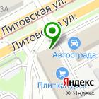 Местоположение компании TaxiFlash