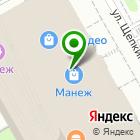 Местоположение компании София