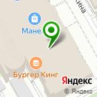 Местоположение компании Илья Муромец
