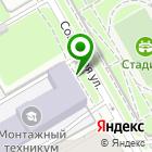 Местоположение компании Курский монтажный техникум