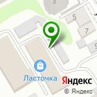 Местоположение компании Курский Завод Полимерных Покрытий