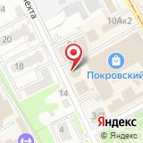 Клиника Эксперт Курск