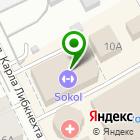 Местоположение компании Sokol
