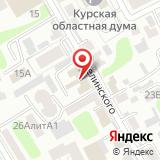 Территориальная избирательная комиссия Курского района