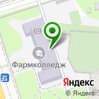 Местоположение компании Курский медико-фармацевтический колледж