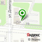 Местоположение компании Phoneograph