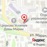 Курский областной суд